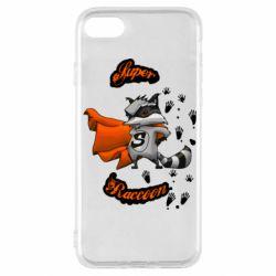 Чехол для iPhone SE 2020 Super raccoon