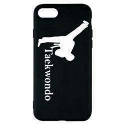 Чехол для iPhone SE 2020 Taekwondo