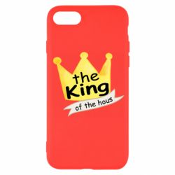 Чохол для iPhone SE 2020 The king of the house