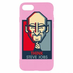 Чехол для iPhone SE 2020 Think Steve Jobs