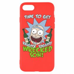 Чехол для iPhone SE 2020 Time to get riggity wrecked son