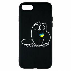 Чехол для iPhone SE 2020 Типовий український кіт