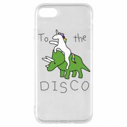 Чохол для iPhone SE 2020 To the disco