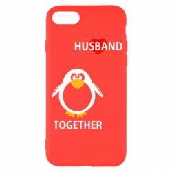 Чехол для iPhone SE 2020 Together forever2