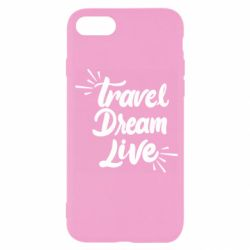 Чехол для iPhone SE 2020 Travel Dream Live