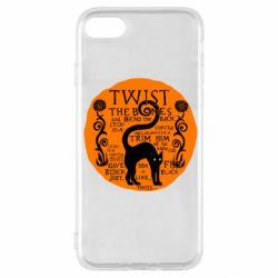Чехол для iPhone SE 2020 TWIST