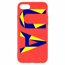 Чехол для iPhone SE 2020 UA Ukraine
