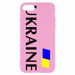 Чохол для iPhone SE 2020 FLAG UKRAINE