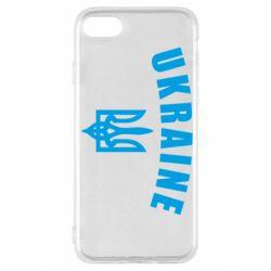 Чохол для iPhone SE 2020 Ukraine + герб