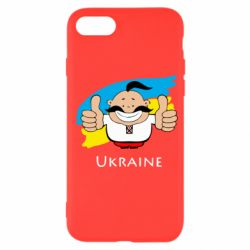 Чохол для iPhone SE 2020 Ukraine kozak