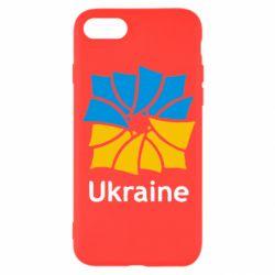 Чехол для iPhone SE 2020 Ukraine квадратний прапор