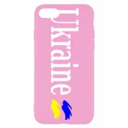 Чехол для iPhone SE 2020 Ukraine