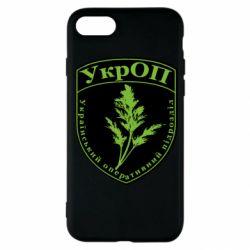 Чехол для iPhone SE 2020 Український оперативний підрозділ