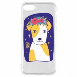 Чохол для iPhone SE 2020 Український пес