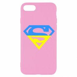Чохол для iPhone SE 2020 Український Superman