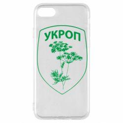 Чехол для iPhone SE 2020 Укроп Light