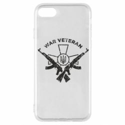 Чохол для iPhone SE 2020 Veteran machine gun