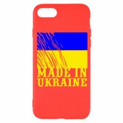 Чохол для iPhone SE 2020 Виготовлено в Україні