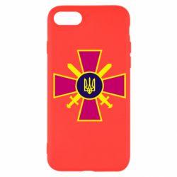 Чехол для iPhone SE 2020 Військо України