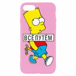 Чохол для iPhone SE 2020 Всі шляхом Барт симпсон