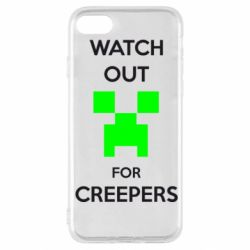 Чехол для iPhone SE 2020 Watch Out For Creepers