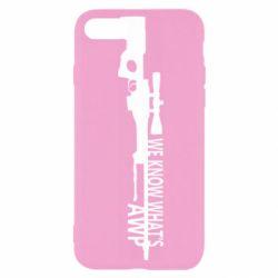 Чехол для iPhone SE 2020 We know what's awp