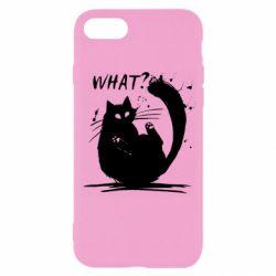 Чохол для iPhone SE 2020 What cat