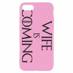 Чохол для iPhone SE 2020 Wife is coming