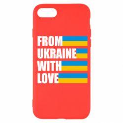 Чохол для iPhone SE 2020 With love from Ukraine