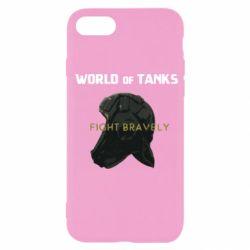 Чехол для iPhone SE 2020 WoT Fight bravely