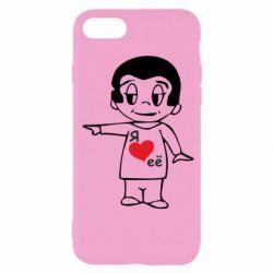 Чехол для iPhone SE 2020 Я люблю ее