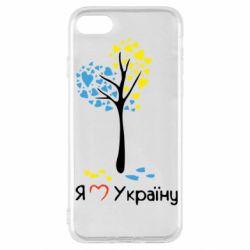 Чехол для iPhone SE 2020 Я люблю Україну дерево