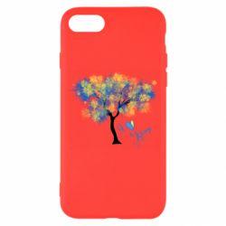Чохол для iPhone SE 2020 Я люблю Україну і дерево