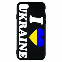 Чохол для iPhone SE 2020 Я люблю Україну