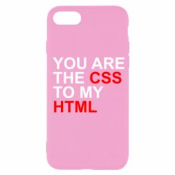 Чехол для iPhone SE 2020 You are CSS to my HTML