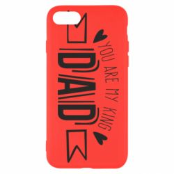 Чехол для iPhone SE 2020 You are my king dad