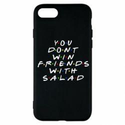 Чохол для iPhone SE 2020 You don't friends with salad