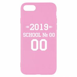 Чехол для iPhone SE 2020 Your School number and class number
