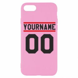 Чохол для iPhone SE 2020 Yourname USA