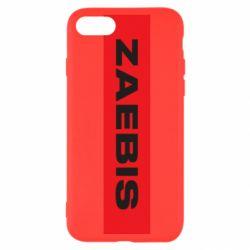 Чехол для iPhone SE 2020 Zaebis