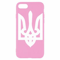 Чехол для iPhone SE 2020 Жирный Герб Украины