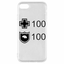 Чехол для iPhone SE 2020 Жизнь и броня
