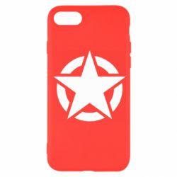 Чохол для iPhone SE 2020 Зірка Капітана Америки