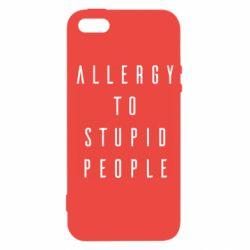 Чохол для iPhone SE Allergy To Stupid People