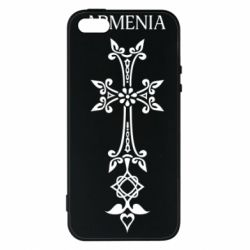 Чехол для iPhone SE Armenia