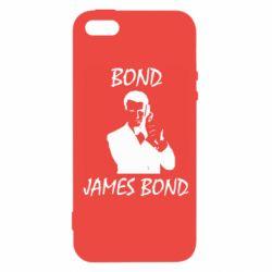 Чохол для iPhone SE Bond  James Bond