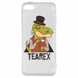 Чохол для iPhone SE Dinosaur with tea