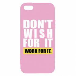 Чохол для iPhone SE Dont wish