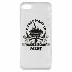 Чохол для iPhone SE Drink Beer And Smoke Some Meat