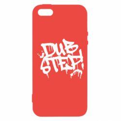Чохол для iPhone SE Dub Step Графіті